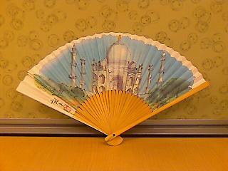 タージ・マハル宮殿の扇子