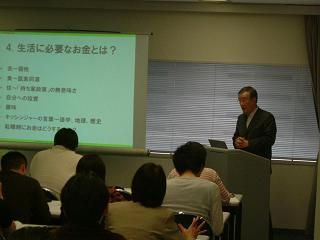 091114_deguchi1.JPG