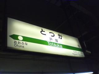 091210.JPG