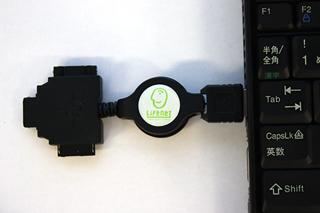 ライフネットUSB携帯充電器