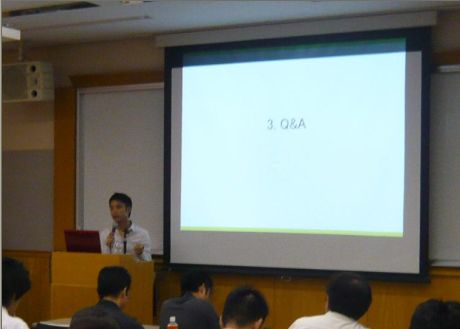 seminar_091018.jpg